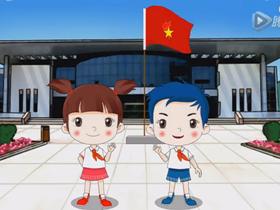 【宣传片】中国少年先锋队山东省第七次代表大会