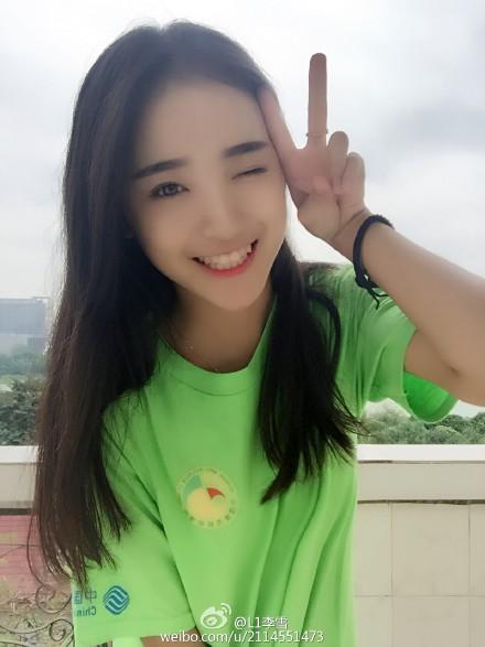 20岁少女李雪被评世界最美身材