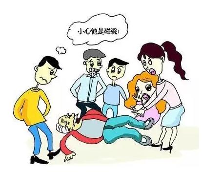 """孩子问你:""""老人摔倒,要不要扶?""""你怎么回答"""