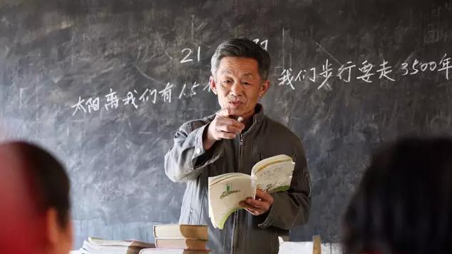 杂事多、会议多、检查多……老师哪来时间专心教学?