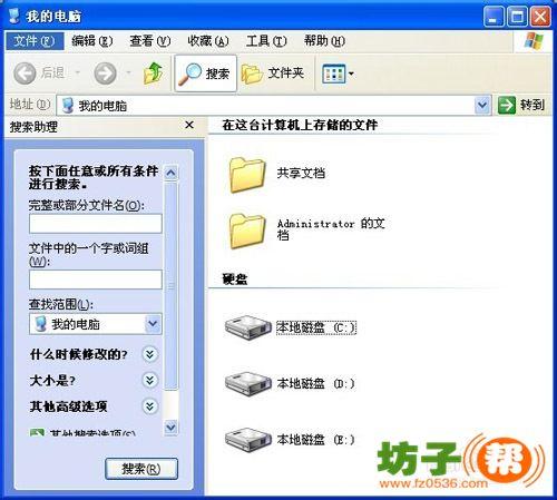 Windows Search卸载删除方法