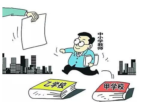 """潍坊入选全国首批19个教师""""县管校聘""""改革示范区"""