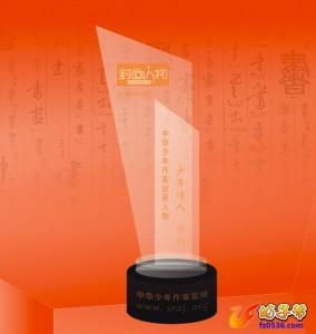 魔力构思图谱之父张智华为《封面人物》设计奖杯